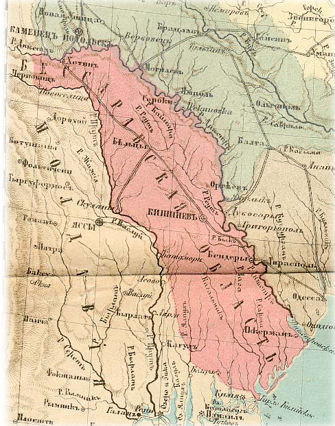 The map of 1860 year ROMANIA MOLDOVA BESSARABIA PRIDNESTROVIE